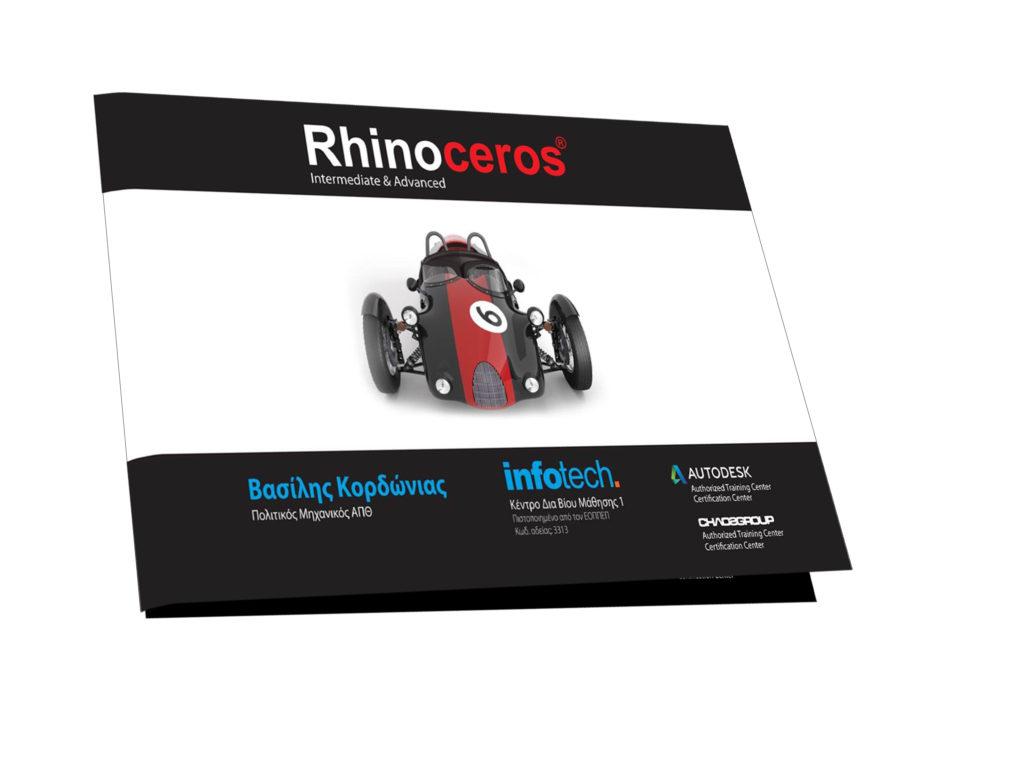 Rhino6 book