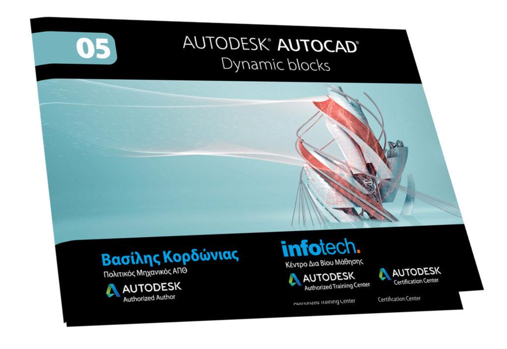 AutoCAD Dynamic Blocks