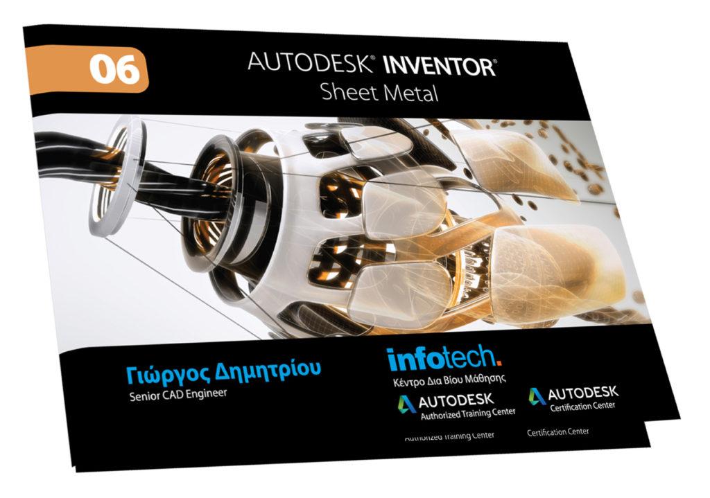 Inventor Sheet Metal