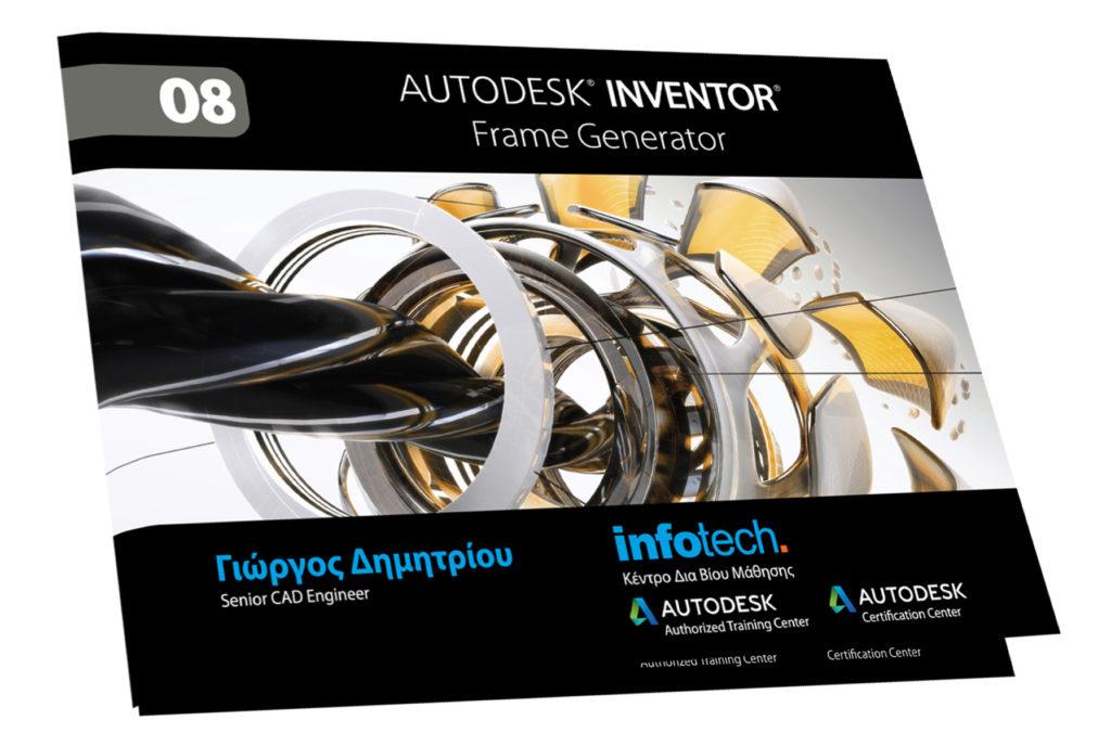 Inventor Frame Generator