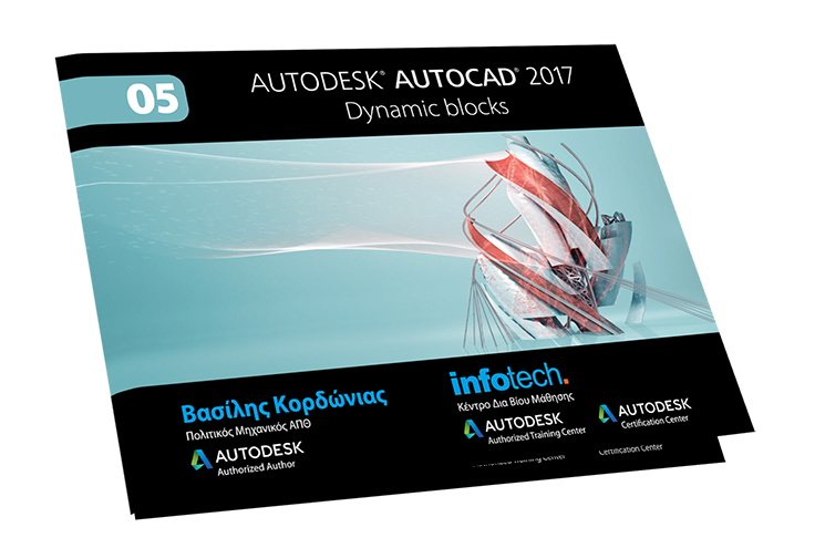 AutoCAD 2017 Dynamic Blocks