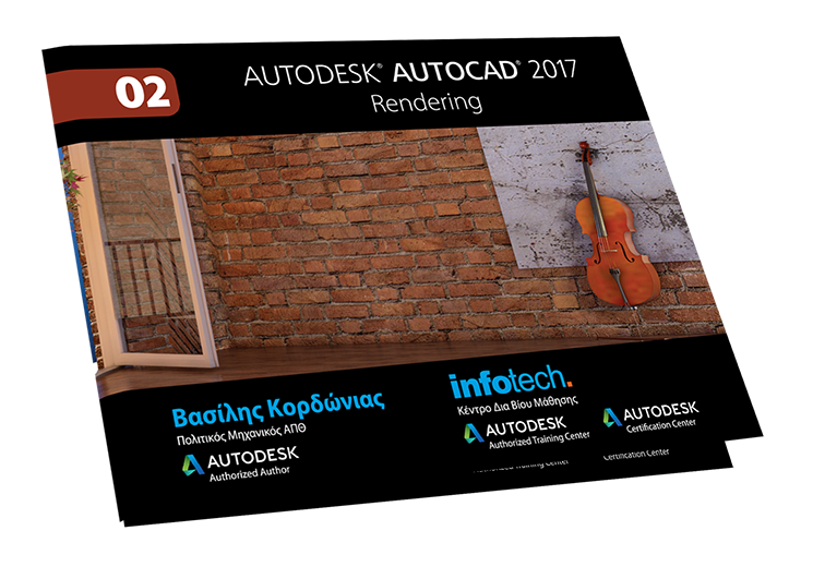 AutoCAD 2017 Rendering