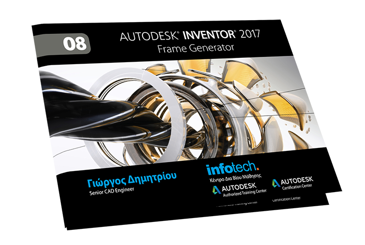 Autodesk Inventor 2017 Frame Generator