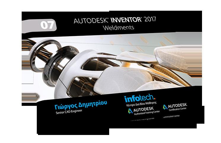 Autodesk Inventor 2017 Weldments