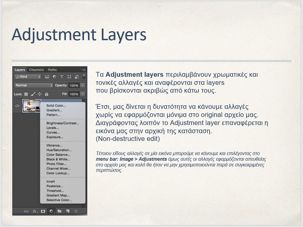 Adjustment Layers