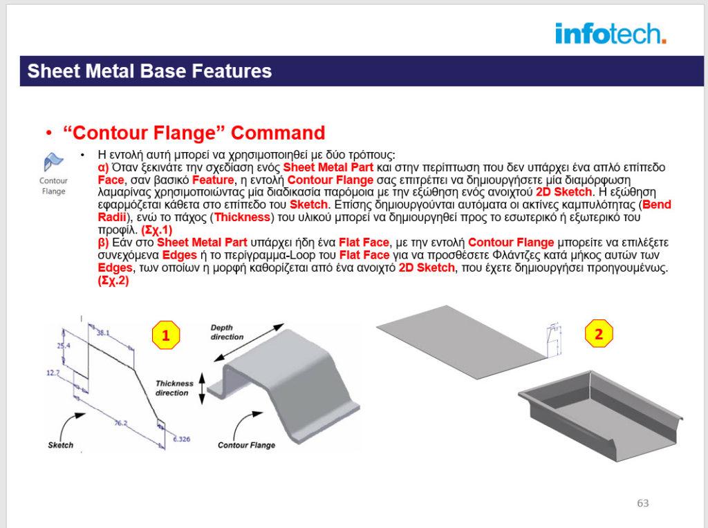 Autodesk Inventor Sheet Metal Infotech