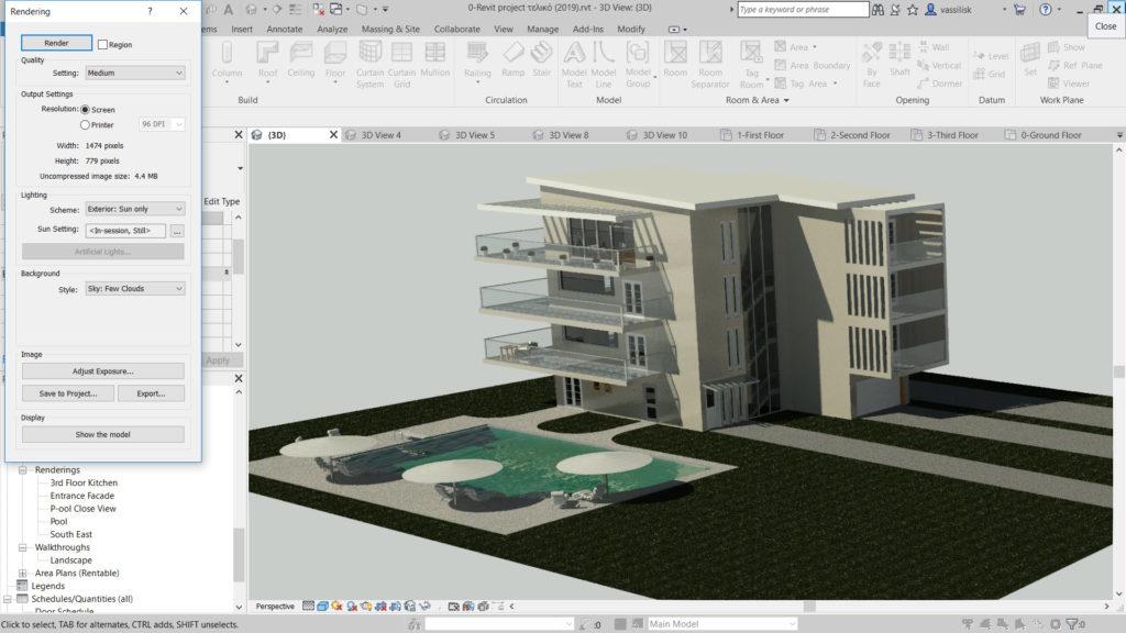 Δημιουργία ολοκληρωμένου Project