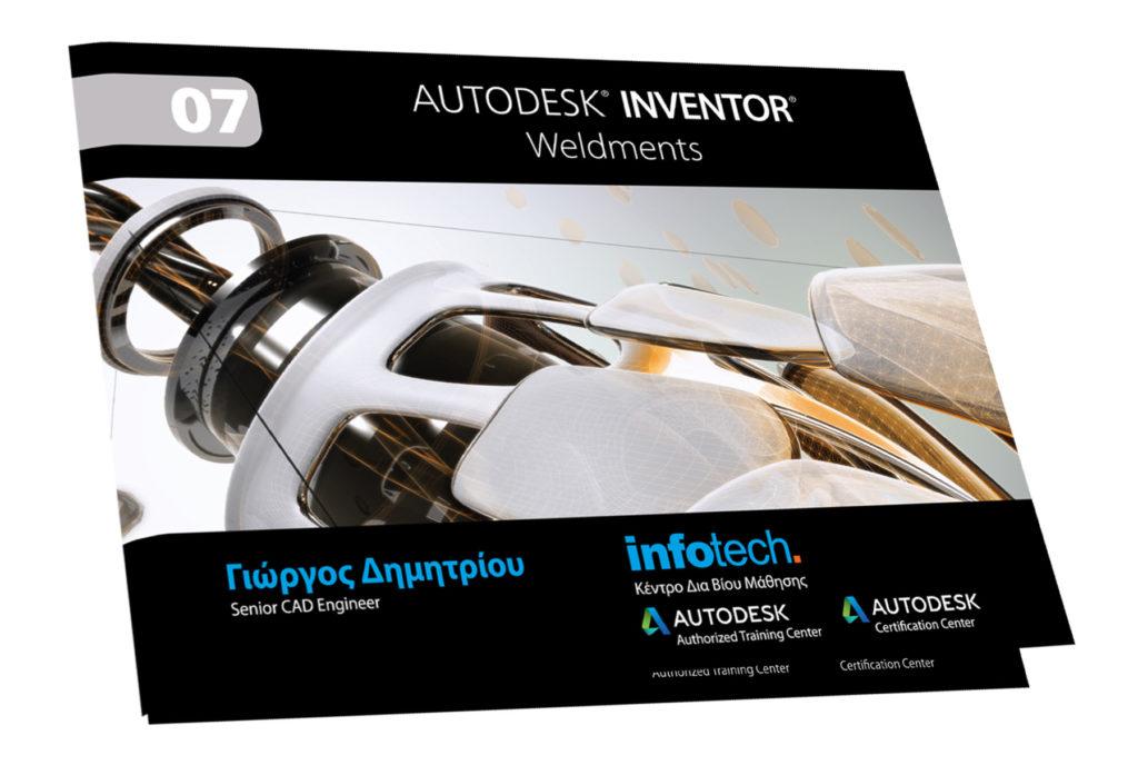 Inventor Weldments