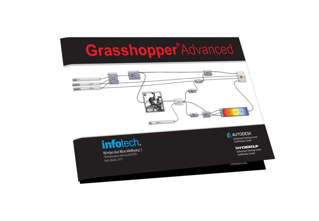 Grasshopper Advanced