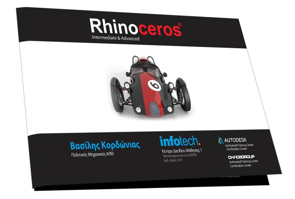 Rhinoceros book