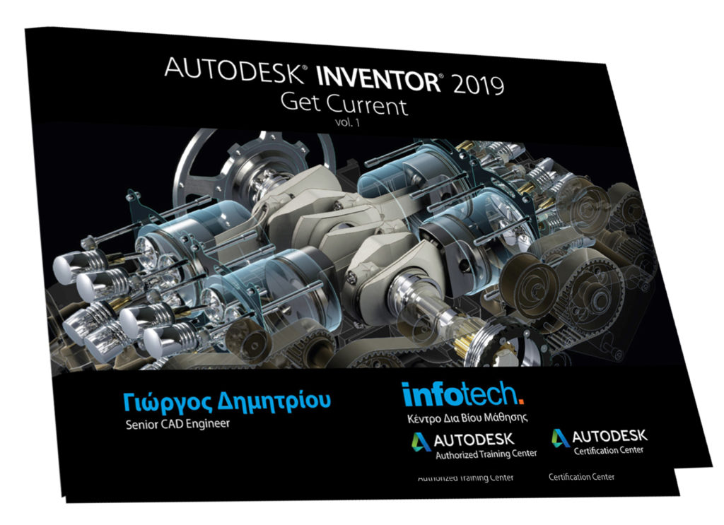 Autodesk Inventor Get Current Vol. 1