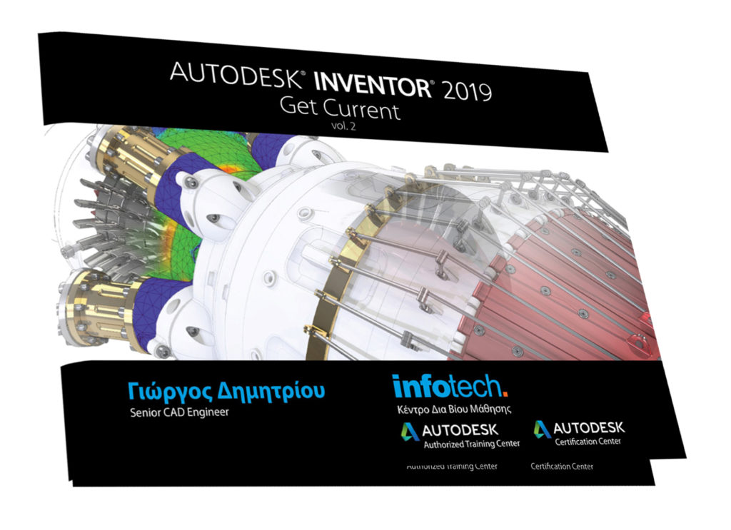 Autodesk Inventor Get Current Vol. 2