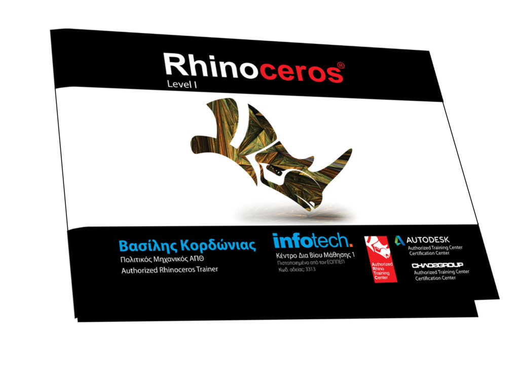 Rhinoceros Level I